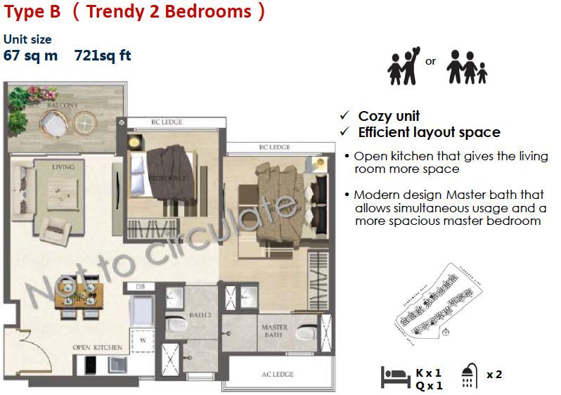 The Visionaire EC Floor Plan :: 2 Bedroom Floor Layout Plan